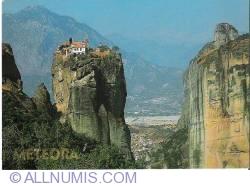 Image #1 of Mount Athos- Meteora