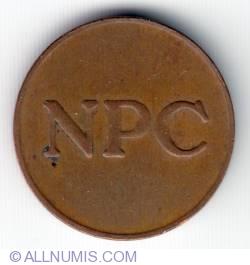 Image #1 of NPC