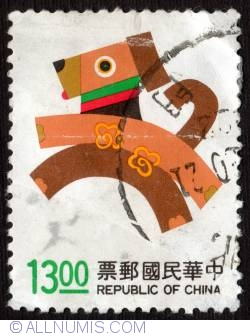 Imaginea #1 a NT$13.00 1994-China New Year Dog-Zodiac Animal