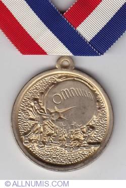 Image #1 of Omnikin gold 1992