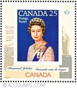 Imaginea #1 a P 2012 - Queen Elizabeth II 1978-1982