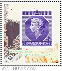 Imaginea #1 a P 2012 - Queen Elizabeth II (1952-1962)