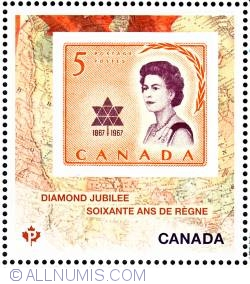 Imaginea #1 a P 2012 - Queen Elizabeth II (1953-1972)