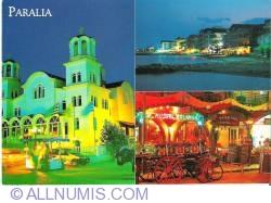 Image #1 of Paralia city views