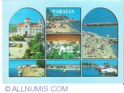 Image #1 of Paralia-Katerini