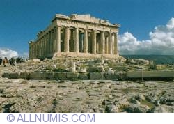 Image #1 of Parthenon
