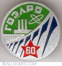 Russian Hydro 60th