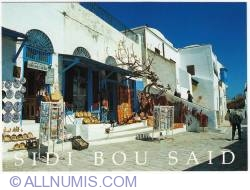 Image #1 of Sidi Bou Said - Tourist shops