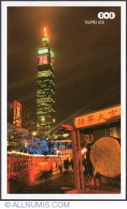 Image #1 of Taipei 101 Colorfull Tower at night 2010