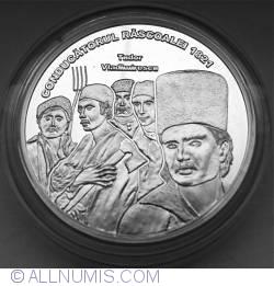 Image #1 of Tudor Vladimirescu 1780-1821