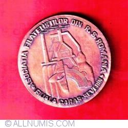 Image #2 of philatelic exhibition