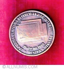 Image #1 of philatelic exhibition