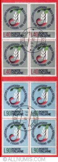 Image #1 of 40 lire 1966 - Twenty years of the republic