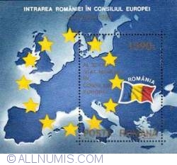 1590 Lei - Romania joins to the Council of Europe 1993