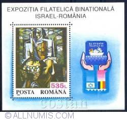 TELAFILA 1993, Israeli-Romanian