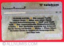 Image #2 of Telekom Austria