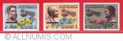 Image #1 of 1/4 buqsha 1966 - Galen + Hippocrates  + Ibn Sina