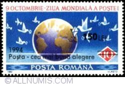 150 Lei on 10 Lei - ZIUA MONDIALA A POSTEI 1994