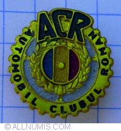 Image #1 of Romania Automobile club