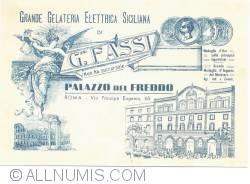 Roma - Palazzo del Froddo 2012