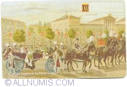 Muzeul Militar Naţional: Principesa Elisabeta României/ Cotegiul Reginei la serbările Încoronării, 10-11 mai 1881