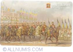 Image #1 of National Military Museum: Carol I, prince (1886-1881) and king (1881-1914) of Romania /  Coronation Procession of King in the festivities, May 10 to 11, 1881