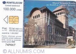 Muzeul Ţăranului Român (03)