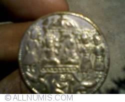 Imaginea #1 a Rama Thanga Temple Token [ Silver ]