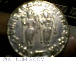 Imaginea #2 a Rama Thanga Temple Token [ Silver ]