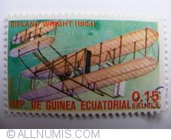 Image #1 of 0.15 Ekuele - Wright Flyer (1904)