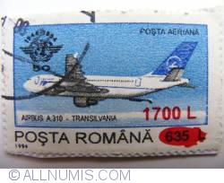 635 overprint 1700 Lei  - Airbus A-310