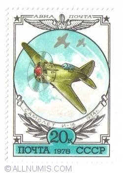 Image #1 of 20 Kopeks Polikarpov I-16 1978