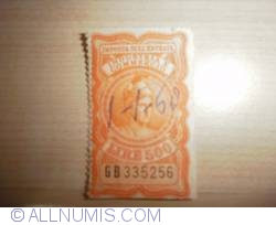 Image #1 of 500 Lire 1958 - fiscal stamp