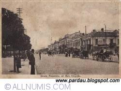 Image #1 of Chisinau - Strada Alexandru cel Bun
