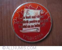 Image #1 of 238 ani de la prima reglementare de prevenire a incendiilor