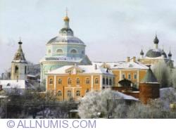 Image #1 of Voronezh