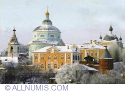 Image #2 of Voronezh