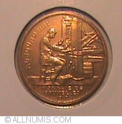 Image #1 of Monetaria Belgia