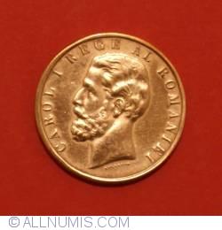 Image #1 of Carol I of Romania Coronation medal