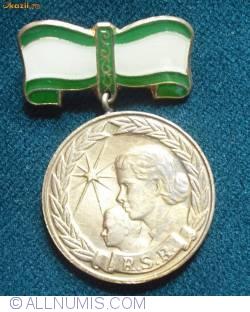 Image #1 of medalia maternitatu