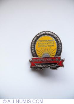 Image #1 of Comitetul Pentru Asezamintele Culturale din RPR - Concursul Artistic 1951