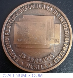 Expozitia Filatelica Republicana de Intreguri Postale - RESITA - 15~22.02.1985