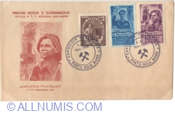 Image #1 of Expozitia Filatelica 7 ~ 17 Noiembrie 1951 - Baia Mare