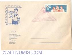 Image #1 of 1 Leu  - 23 August 1969 - Casa Pionierilor BAIA MARE