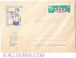 2,4 Lei - 23 August 1969 - Casa Pionierilor BAIA MARE