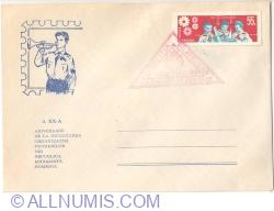Image #1 of 55 Bani - 23 August 1969 - Casa Pionierilor BAIA MARE