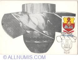 Image #1 of Expozitia Filatelica BANATMAX - 83 - RESITA 08.5.1983