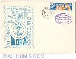 Image #1 of Inter-County Philatelic Exhibition of Pioneers' Houses - Tulcea 7 ~ 17.04.1974