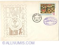 Image #2 of Inter-County Philatelic Exhibition of Pioneers' Houses - Tulcea 7 ~ 17.04.1974