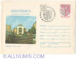 """Image #1 of The republican exhibition of maximafilia """"Banatmax '78"""" - TIMIȘOARA 2 ~ 9 April 1978"""